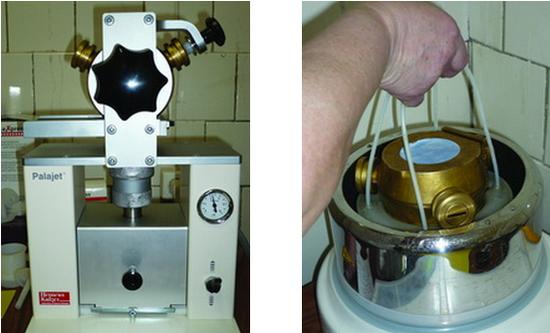 Кювета для полимеризации под давлением