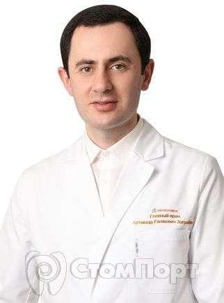 Артавазд Зограбян - СтомПорт