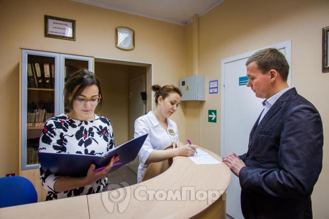Стоматология Дент Престиж Марьино