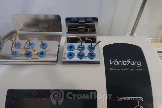 VarioSurg с оптикой LED