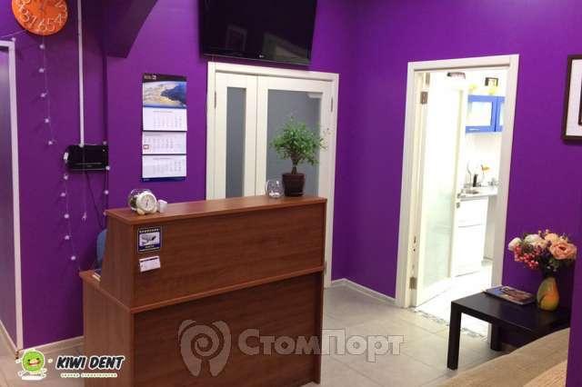 Стоматология Kiwi Dent (Киви Дент) на Волгоградском проспекте