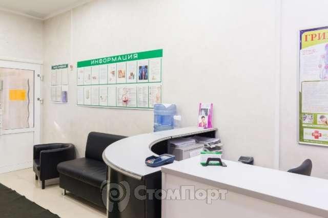 Стоматология при Медицинском центре Аспирин