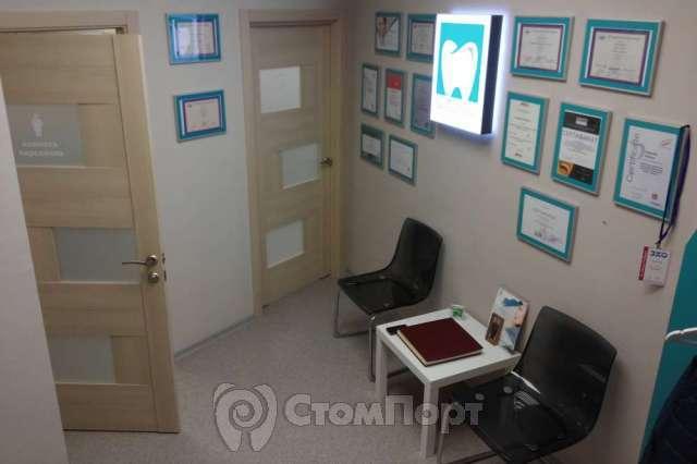 Продается стоматологический кабинет (Воронеж)