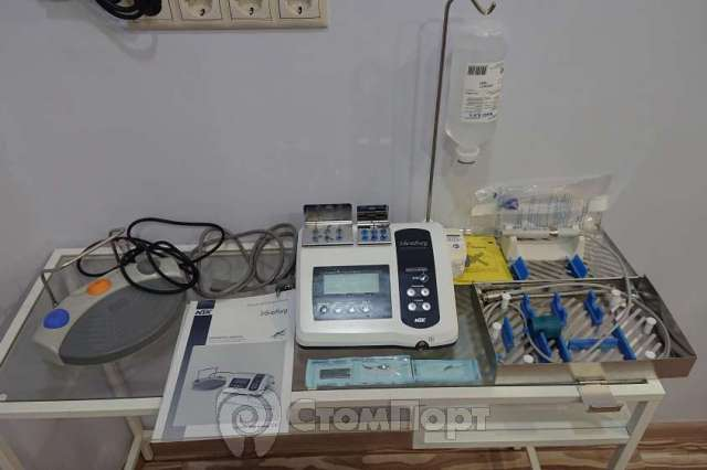 Продам ультразвуковую хирургическую систему VarioSurg LED