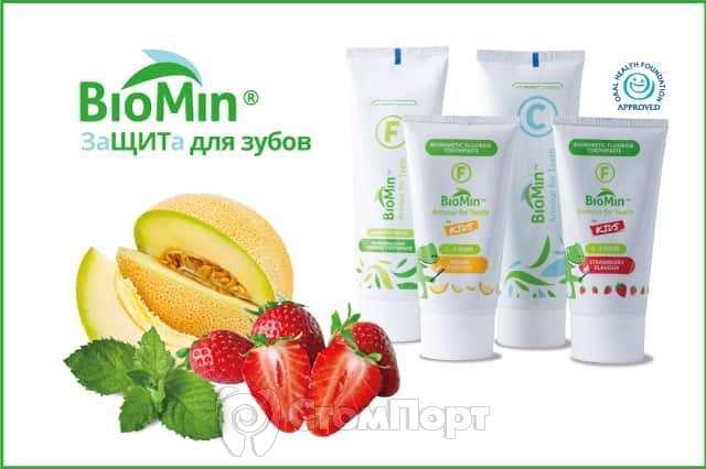 BioMin ® - зубная паста с биоактивным стеклом