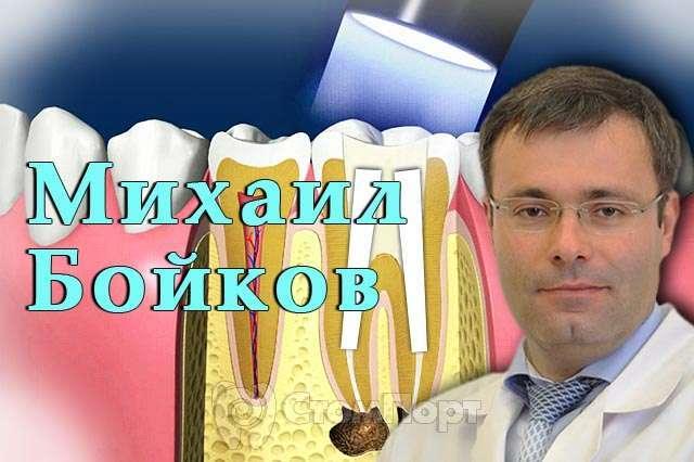 Введение в ортопедическую стоматологию - ортопедия для терапевтов