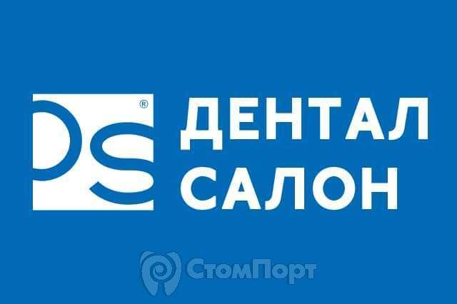 47-й Московский международный стоматологический форум международная выставка ДЕНТАЛ САЛОН 2020
