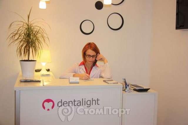 Стоматология «Dentalight»