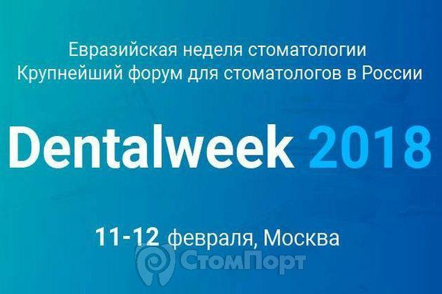 Dentalweek 2018
