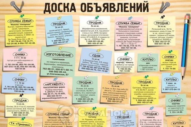 частные объявления в красноярске куплю заз