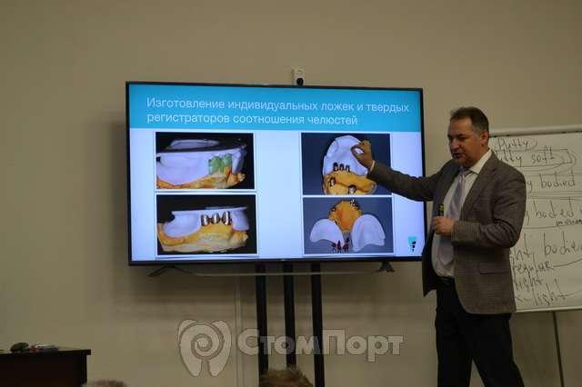 Семинар для стоматологов-ортопедов от Евгения Рыбалка