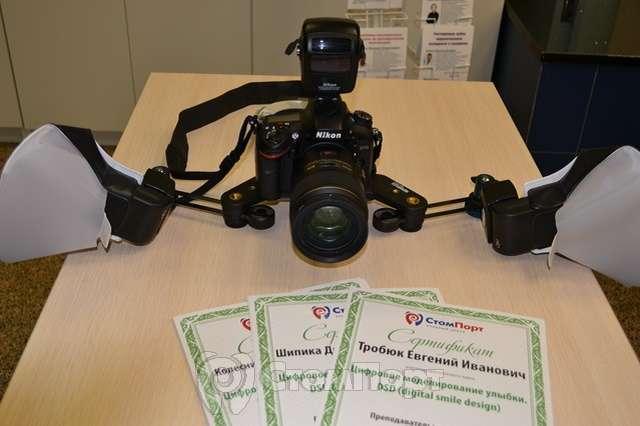 Сертификаты о прохождении курса по цифровому моделированию улыбки