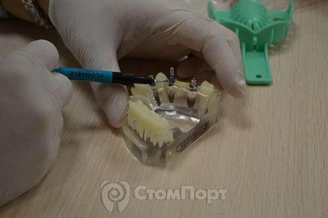 Курсы по имплантации для начинающих