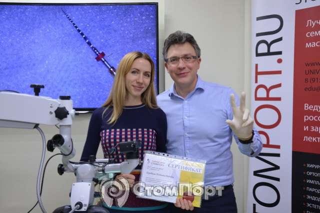 Курс по эндодонтии в УЦ СтомПорт Москва