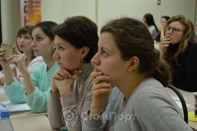 Слушатели на семинаре Екатерины Скатовой