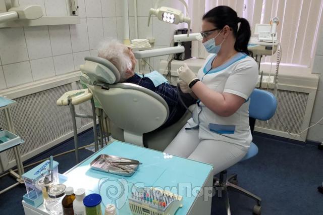 Стоматология на Соколе Стоматолог 1988