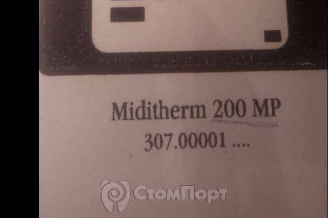 Bego Miditherm 200 MP б/у