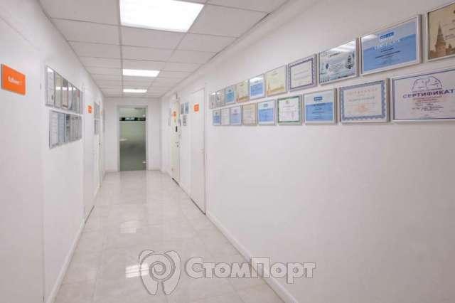 Стоматология Smile Clinic