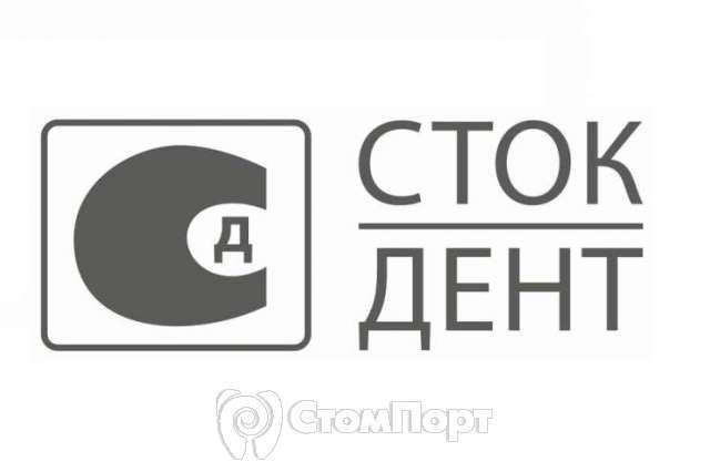 """ООО """"СТОК-ДЕНТ"""""""