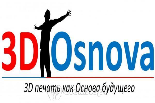 """ООО""""3D Osnova"""""""