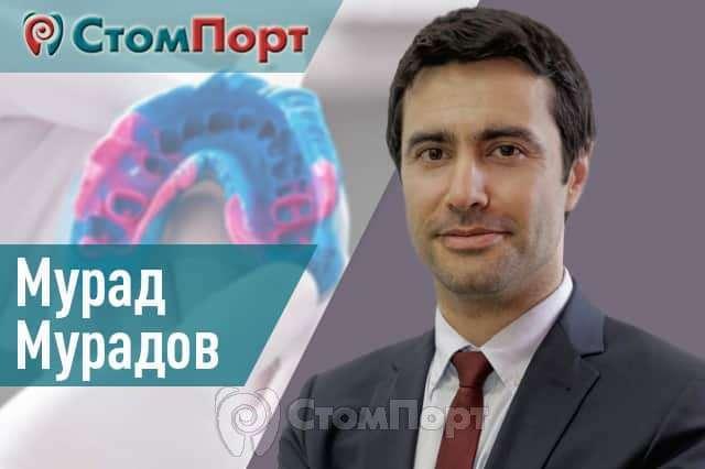 Мурад Мурадов - Получение рабочих оттисков