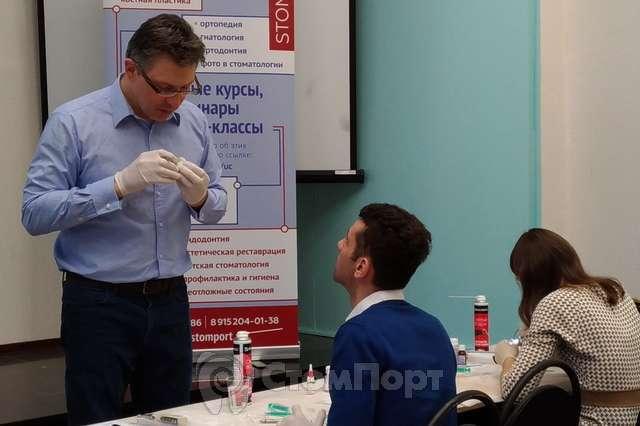 """""""Лечение апикального периодонтита"""" - лектор Алексей Болячин"""
