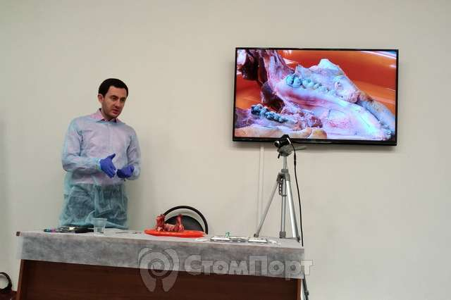 Артавазд Зограбян - лектор в УЦ СтомПорт