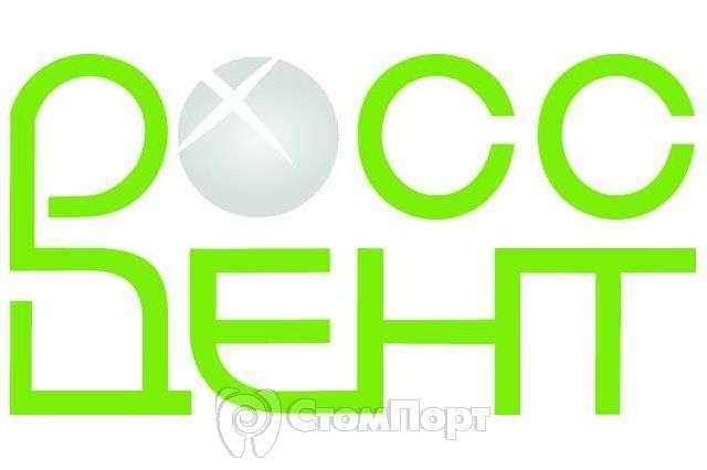 V Южно-Российская имплантологическая конференция. Стоматологический шоу-рум
