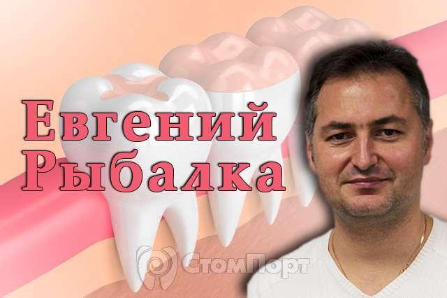 Евгений Рыбалка - препарирование под накладки и вкладки