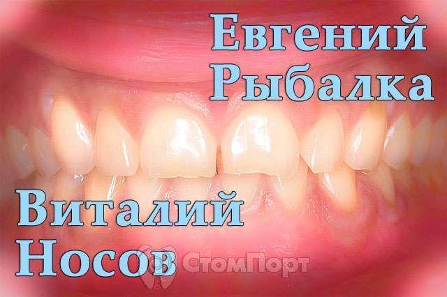 Семинар для ортопедов и зубных техников «Реабилитационное протезирование при стираемости зубов»