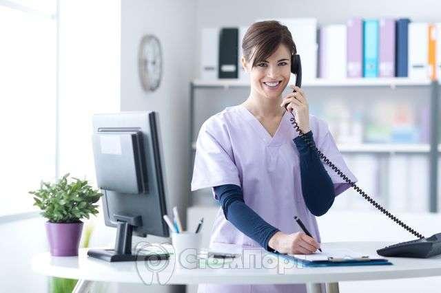 Стандарт обслуживания пациентов