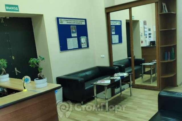 Стоматологическая клиника в аренду, м. Южная
