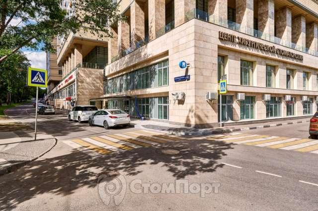 Здание Центра Хирургической Стоматологии