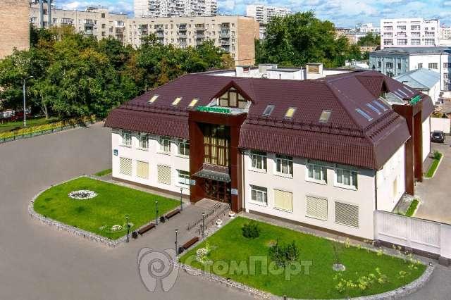 """Центральная стоматологическая поликлиника ОАО """"РЖД"""""""